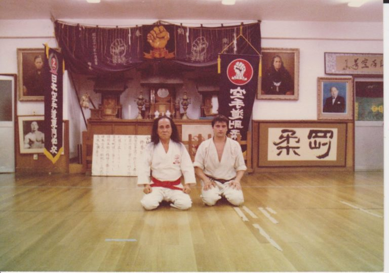 23b Tokyo M° Gogen Yamaguchi 1977