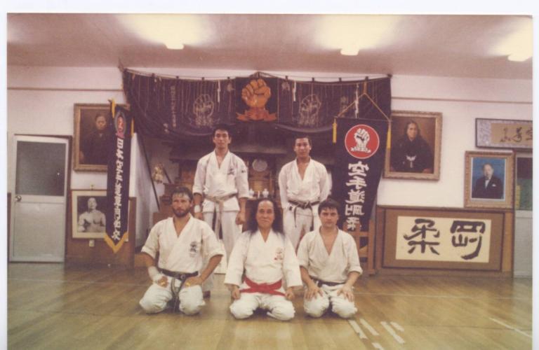 yamaguchidojo
